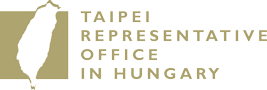 Taipei Representative Office in Hungary